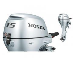 HONDA BF15 Outboard Motor