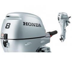 HONDA BF8 Outboard Motor