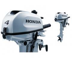 HONDA BF4 Outboard Motor