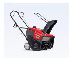 HONDA HS720CC(20 in), Auger Assist, PRO Snowblower